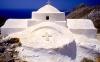 Chapel of Agios Ioannis