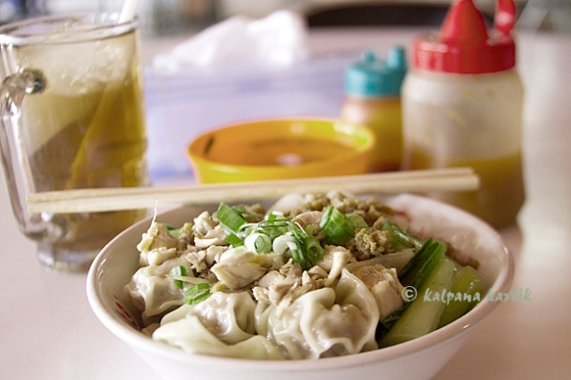 Kwetiau Pangsit  Flat rice noodles with meat filled dumplings