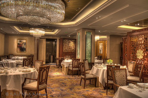 Shang Palace Cantonese restaurant at Shangri-La Hotel Paris France