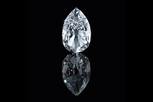 Arcot II diamond from the Al Thani collection
