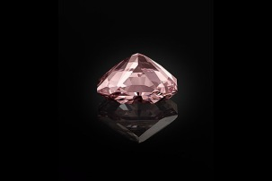 The rose pink Agra diamond from the Al Thani collection